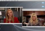 Сцена из фильма Интернет-Терапия / Web Therapy (2011) Интернет-Терапия сцена 4
