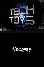 Discovery: Техноигрушки