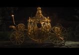 Фильм Золушка / Cinderella (2015) - cцена 5