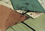 Мультфильм Сборник мультфильмов. Союзмультфильм (1955) - cцена 4