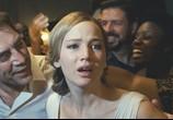 Сцена из фильма Мама! / Mother! (2017)