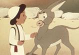Мультфильм Лошарик. Сборник мультфильмов (1956) - cцена 3