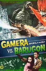 Гамера против Баругона / Daikaijû kettô: Gamera tai Barugon (1966)