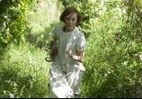 Фильм Искупление / Atonement (2008) - cцена 9