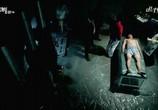 Сцена из фильма Игра лжецов / Liar Game (2014) Игра лжецов сцена 5
