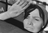 Фильм Письма к живым (1964) - cцена 3
