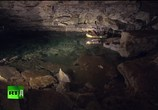 Сцена из фильма Подземное царство Кунгура (2012) Подземное царство Кунгура сцена 2