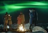 Фильм Любовь в Исландии / Love on Iceland (2020) - cцена 2