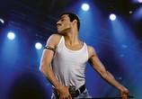 Сцена из фильма Богемская рапсодия / Bohemian Rhapsody (2018)