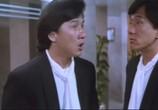 Сцена из фильма Близнецы-драконы / Shuang long hui (1992) Близнецы-драконы сцена 1