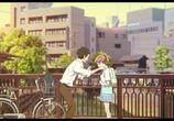 Мультфильм Форма Голоса / Eiga Koe no Katachi (2017) - cцена 6