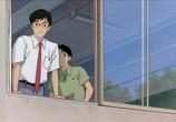 Мультфильм Я смогу услышать шум океана / Umi ga kikoeru (1993) - cцена 2