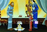 Сцена из фильма Тайна третьей планеты (1982)
