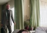 Сцена из фильма Легкое сияние счастья / Gleißendes Glück (2016) Легкое сияние счастья сцена 4