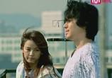 Сериал Если любить... как они / Saranghandamyeon ideulcheoleom (2007) - cцена 3