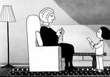 Мультфильм Персиполис / Persepolis (2007) - cцена 4