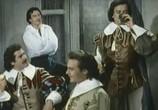 Сцена из фильма Три мушкетера / Les trois mousquetaires (1961) Три мушкетера сцена 7