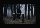 Музыка Стол заказов RU.TV (2014) - cцена 7