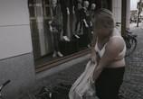 Фильм Раздвоение личности / Stuk! (2014) - cцена 2