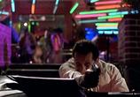 Сцена из фильма Глава картеля / El rey (2004)