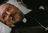 Сцена из фильма Князь тьмы / Prince of Darkness (1987) Князь тьмы сцена 2