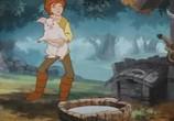 Сцена из фильма Чёрный котёл / The Black Cauldron (1985) Чёрный котёл сцена 3