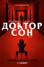 Доктор Сон / Doctor Sleep (2019)
