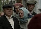Сцена из фильма По лезвию бритвы (2013) По лезвию бритвы сцена 1