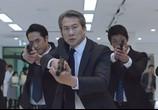 Сцена из фильма Обратный отсчёт: Перезапуск / Zhi ming dao shu (2017) Обратный отсчёт: Перезапуск сцена 3