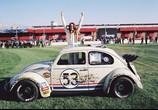 Фильм Сумасшедшие гонки / Herbie Fully Loaded (2005) - cцена 9