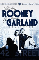 Юнцы на Бродвее / Babes on Broadway (1941)