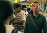 Фильм Последний из лучших / Yat ku chan dik mou lam (2014) - cцена 3