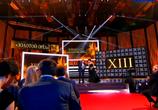 ТВ XIII Торжественная Церемония Вручения Национальной Кинематографической Премии 'Золотой Орел 2015' (2015) - cцена 1