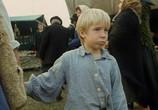 Сцена из фильма Забастовка / Jób lázadása (1983) Забастовка сцена 7
