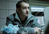 Сцена из фильма Домовой (2008) Домовой сцена 3