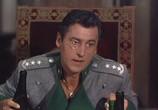 Сцена из фильма Узник крепости Зенда / The Prisoner of Zenda (1952) Узник крепости Зенда сцена 1