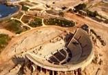 ТВ Открытие потерянной могилы Ирода / Uncovering Herod's Lost Tomb (2018) - cцена 5