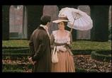 Сцена из фильма Недвижимая гроза / Un orage immobile (1995) Недвижимая гроза сцена 5