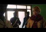 Фильм Курорт для ныряльщиков на Красном море / The Red Sea Diving Resort (2019) - cцена 2