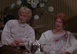 Сцена из фильма Любовники Айседоры / Isadora (1968) Любовники Айседоры сцена 7