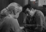 Сцена из фильма Ты не один (1963)