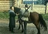 Сериал Соль земли (1978) - cцена 4