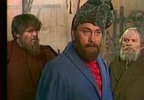 Сцена из фильма Капитанская дочка (1976) Капитанская дочка сцена 4