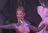 Сцена из фильма Одна за всех / Une pour toutes (1999) Одна за всех сцена 2