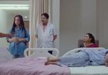 Сцена из фильма 706 / 706 (2019) 706 сцена 3