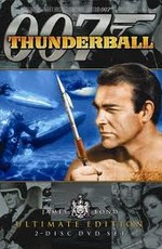 Джеймс Бонд 007: Шаровая молния / James Bond 007: Thunderball (1965)