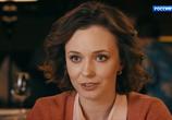 Фильм Чистая психология (2019) - cцена 2