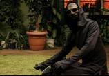 Фильм Гадкие лебеди (2006) - cцена 5