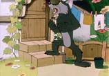 Сцена из фильма Петя и Красная Шапочка (1958)
