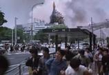 Фильм Годзилла против Мотры: Битва за Землю / Gojira vs. Mosura (1992) - cцена 2